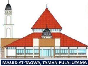 Sumbangan amal Yayasan Pendidikan Hidayah menyediakan sistem Daftar solat kepada Masjid Taman Pulai Utama